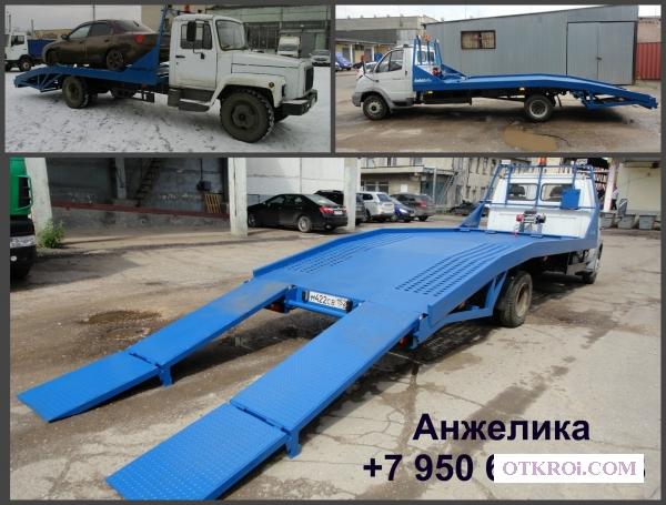Установка эвакуаторной платформы на ГАЗон Некст, ГАЗон 3307, ГАЗон Садко 3308, Валдай, ГАЗон 3309. Изготовление эвакуаторов