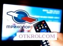 Установка,  ремонт,  обмен Триколор в Ногинске и Ногинском районе.