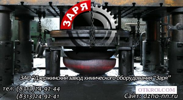 Днища эллиптические 600х10 по ГОСТ 6533-78 от производителя