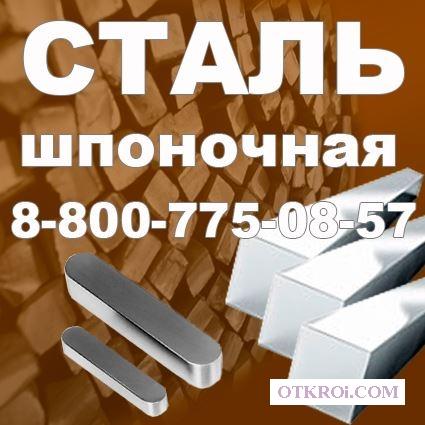 Гост 23360