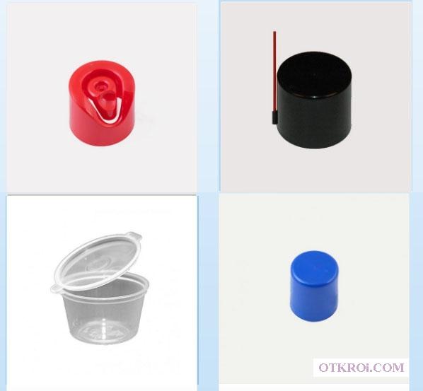 Литьё пластмассовой продукции