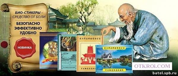 Эксклюзивная натуральная лечебная косметика TianDe - в лучших традициях  Востока