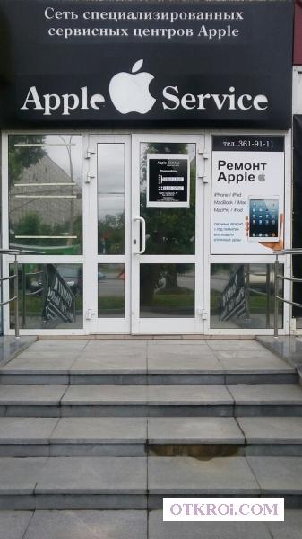Ремонт iphone 4s, 5, 6s, 7s ipad ipod macbook imac замена стекла на айфон 6 плюс