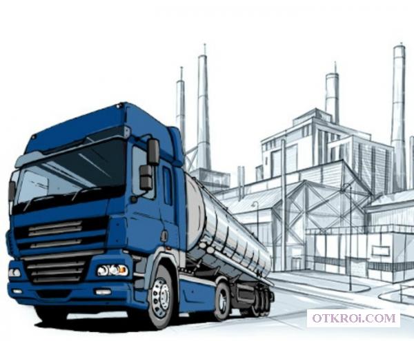 Продажа промышленной химии напрямую от производителя.