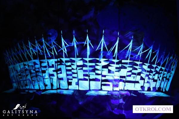 Шоу танцующий художник-составная картина в Воронеже
