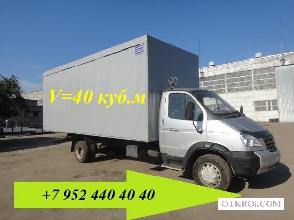 Увеличить фургон 40 кубов на Валдай Газ 33106