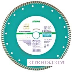 1A1R 230х2, 6х9х22, 23 Turbo Expert, круг алмазный отрезной (сухой рез) (С)
