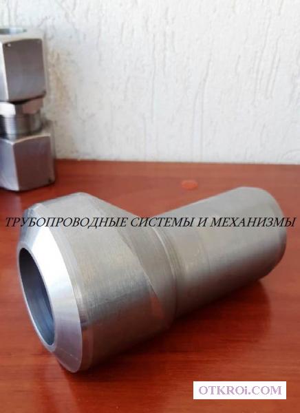 Производство нестандартных деталей трубопроводов,  на высокое давление по ГОСТ Р55599-2013,  по чертежам