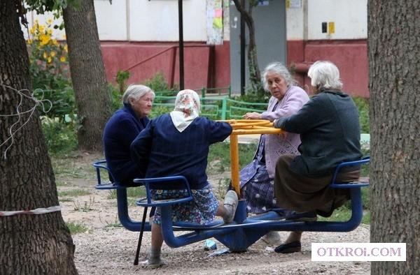 Пансионат для пожилых людей и инвалидов.