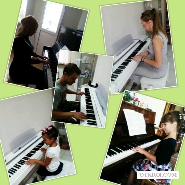 Курсы игра на фортепиано для детей и взрослых