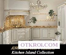 Итальянские кухонные гарнитуры от VMGroupExport