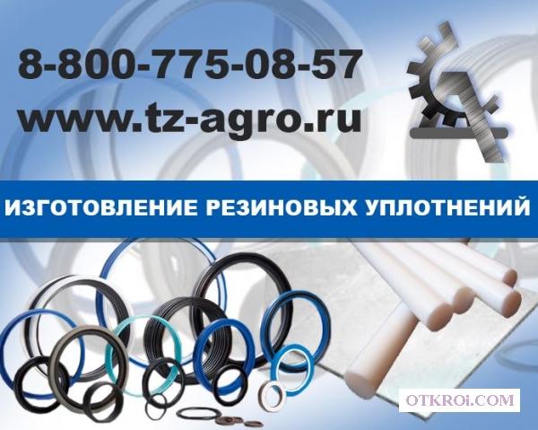 Изготовление резиновых прокладок