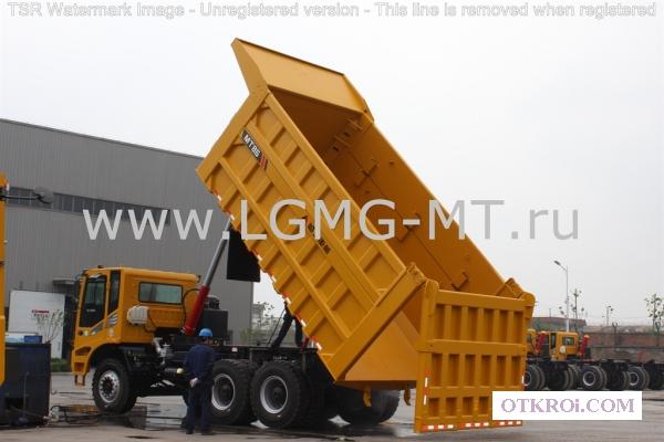Самосвал LGMG MT для вскрышных работ