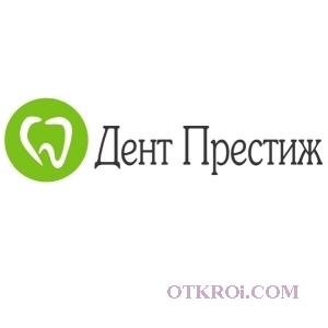 """Стоматологическая клиника """" Дент Престиж"""""""