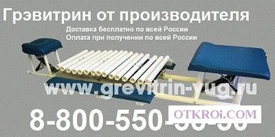 """Тренажер """"Грэвитрин - Комфорт плюс Вибро"""" для королевской осанки спины"""