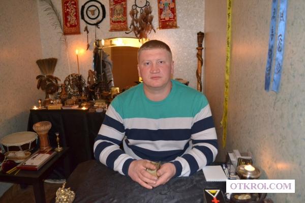 Приворот в Челябинске. Помощь мага в Челябинске