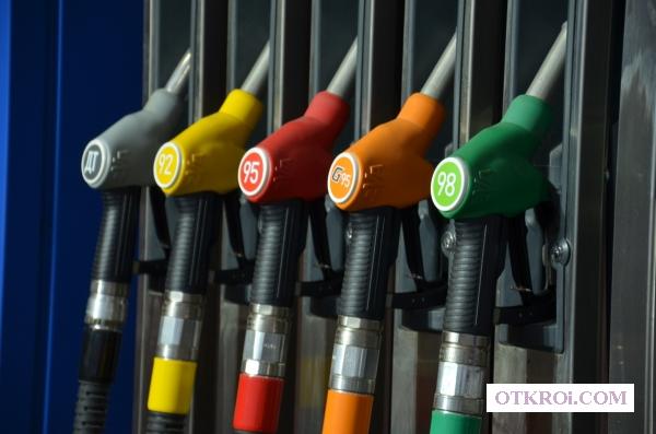 Бензин марки Регуляр АИ-92-К5.