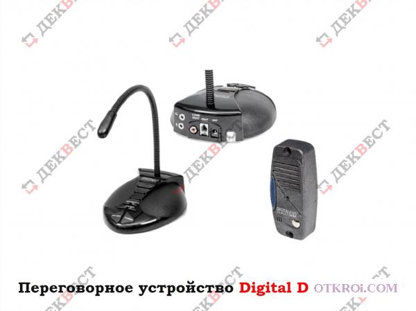 Переговорное устройство Digital Duplex DD-215 Т.