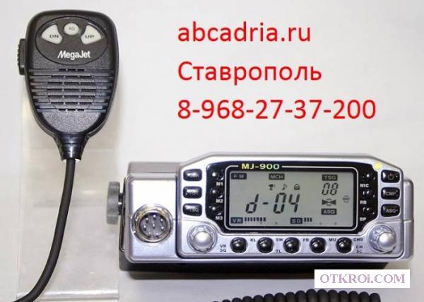 Ремонт рации радиостанции настройка антенны Сервис