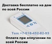 Спинор LCD ,  прибор КВЧ-ИК и ФРИ терапии купить,  цена