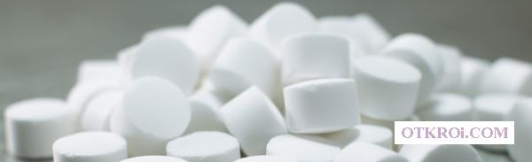 Соль таблетированная разных видов