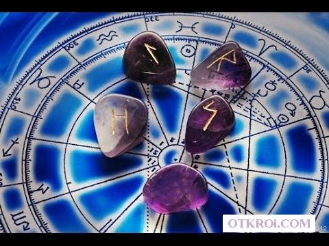 Томск приворот,  восстановление брака,  любовная магия,  натальная карта,  сексуальная магия,  сексуальный приворот,  обряды на