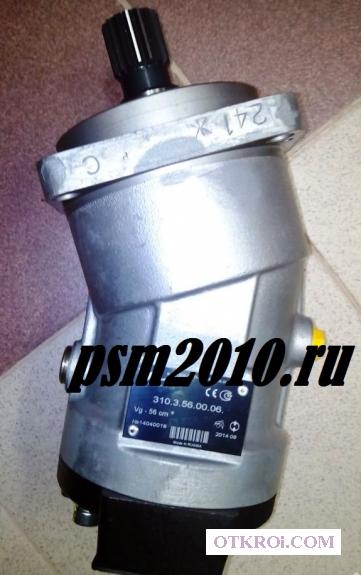 Гидромотор 310. 56. 00. 06