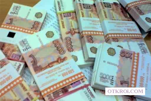 Кредит без предоплат,  реально и быстро по всей РФ
