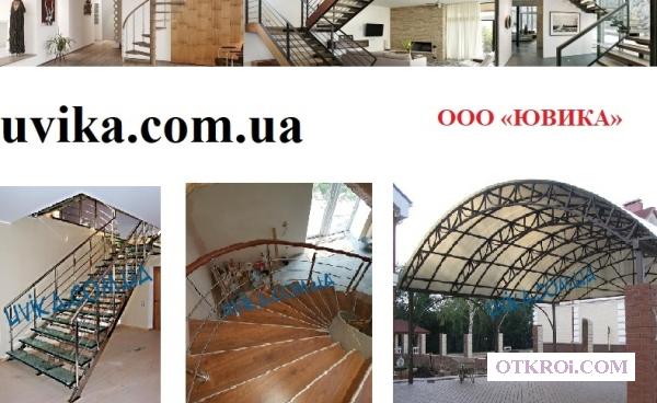 «ЮВИКА» производство металлических конструкций Украина