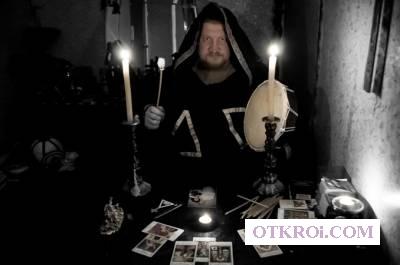 Магическая помощь в Северобайкальске. Услуги и помощь мага