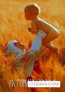 Тюмень магия, любовная магия, любовный приворот, приворот на брак, приворот, помощь магии, программы на удачу и процветани