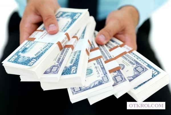 Кредитная компания предоставит кредит