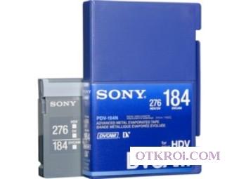 Скупка видеокассет Digital Betacam, Mpeg IMX, HDcam, DVCpro, DVcam, Betacam SP, MiniDV, батареек, дисков XDcam.