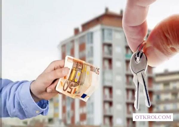 Продать 4 комнатную квартиру через агентство