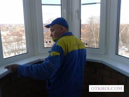 """Пластиковые окна ПВХ от компании """"Оконный квартал"""""""