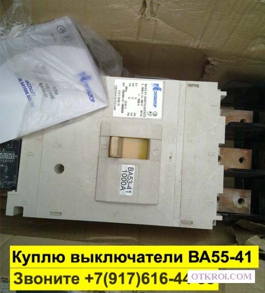 Выключатель ВА5541, ВА5543, ВА5043Про