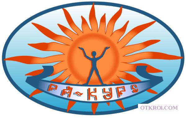 Франшиза Ра-Курс - ежемесячная прибыль до полутора млн.  руб.