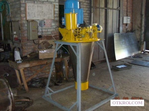 Распылитель сухого молока И7-ОРБ