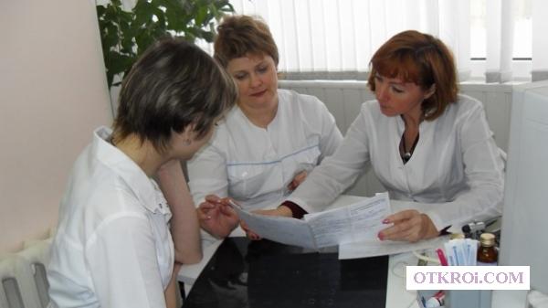 Лечение язвенной болезни в Саратове