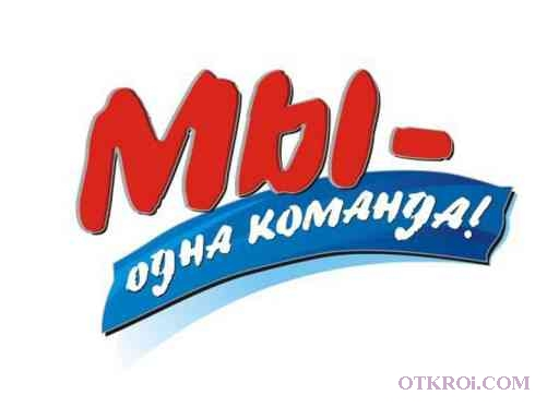 Помощник кладовщика (без опыта) 25000 рублей