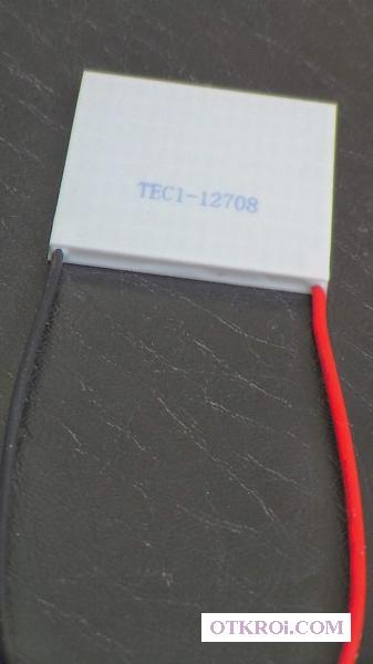 Модули  Пельтье TEC1-12708