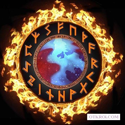 Магия в Кяхте,  приворот по фото,  магия по фото,  любовная магия,  рунная магия,  коррекция ситуаций с помощью карт таро,  рунн