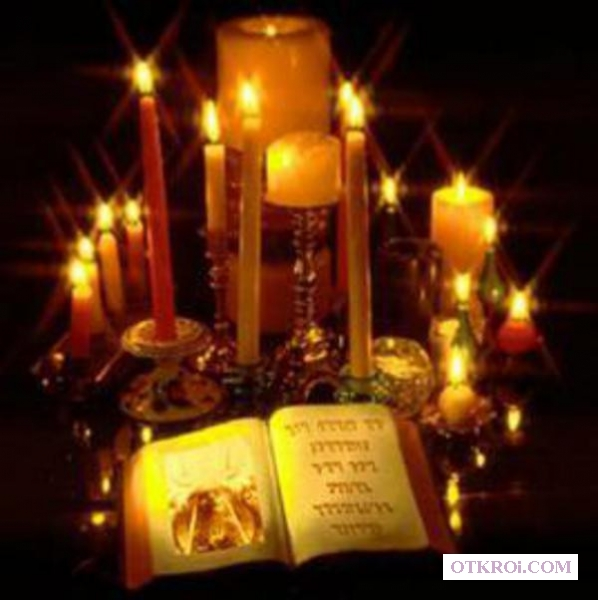 Приворот на две церковных скрученных свечи