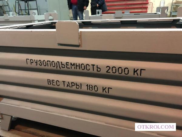 Ящики,  тару металлическую,  технологическую для широкого применения.