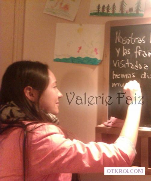 Испанский язык для начинающих, репетитор испанского языка по скайп (Skype)