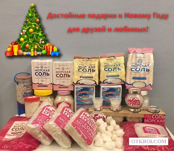 Подарки из Крыма в этом году