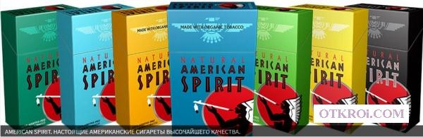 Импортные табачные изделия