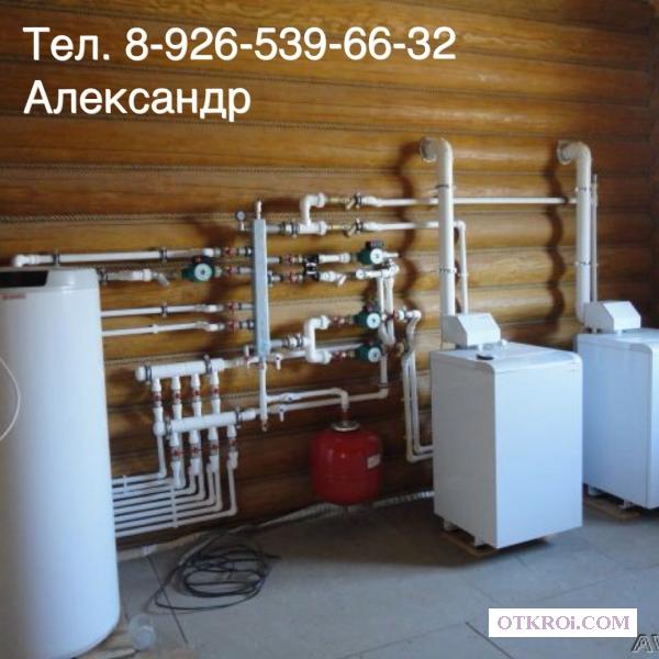 Монтаж отопления, водоснабжения, канализации на даче