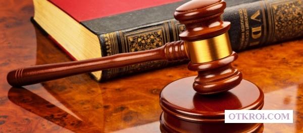 Юридическое сопровождение бизнеса.