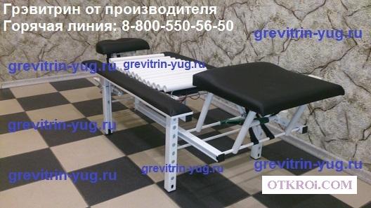 """Тренажер """"Грэвитрин - Профессиональный"""" для лечения и массажа спины"""